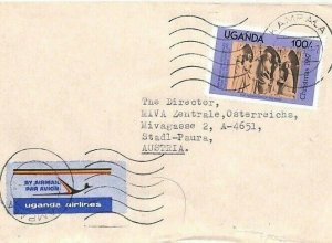 UGANDA Air Mail Cover Kampala MIVA MISSIONARY Austria 1989 {samwells} CA383
