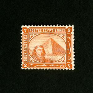 Egypt Stamps # 39 F-VF OG H Catalog Value $27.50