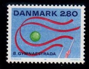 Denmark Sc 840 1987 Gymnaestrada stamp mint NH