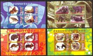 {g081} Congo 2010 Fauna Animals (6) 4 sheets Used / CTO Cinderella