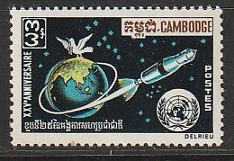 1970 Cambodia - Sc 237 - MNH VF - 1 single - Globe, rocket, dove