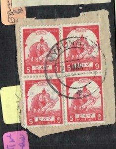 BURMA JAPANESE OCCUPATION  (P1506B)  5 S   ELEPHANT MYAUNG SON BL 4 PIECE VFU