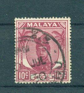 Malaya - Trengganu sc# 59 (2) used cat value $.60