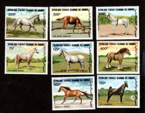 Comoro Islands 579-586 Mint NH Horses!