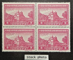 Serbia 2N37. 3D Rose pink, block of four, NH
