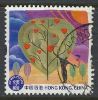 Hong Kong 1818c Used Fine Used  Air Mail Postage