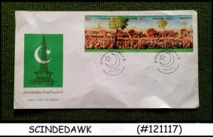 PAKISTAN - 2003 INDEPENDENCE DAY OF PAKISTAN - 4V STRIP - FDC