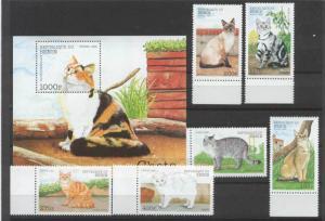 Benin 1094-1100 MNH Cats SCV7.50