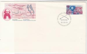 Canada 1985 Celebrating Metis Vs North-West Rebellion FDC Stamps Cover ref 22030