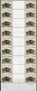 SAUDI ARABIA SCOTT#697 GUTTER STRIP  OF 18  MINT NEVER HINGED--SCOTT$22.50