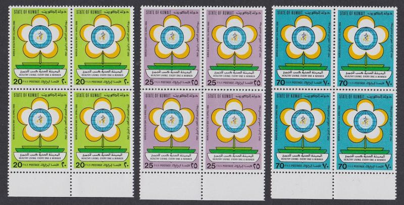 Kuwait World Health Day 3v Blocks of 4 with Bottom Margins SG#1103-1105