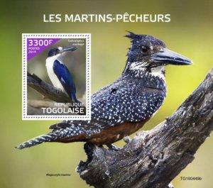 Stamps Togo 2019. - Kingfishers (Todiramphus macleayii)