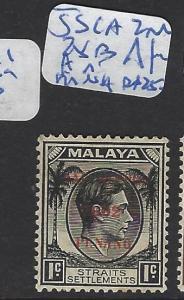 MALAYA JAPANESE OCCUPATION  PENANG  (P0708BB)  DN  1C  JSCA28B INV V FOR A MNH