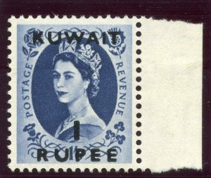 Kuwait 1956 QEII 1r on 1s 6d grey-blue superb MNH. SG 119. Sc 128.