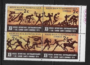 DOMINICAN REPUBLIC STAMPS, MNH   #SEPT MJ3