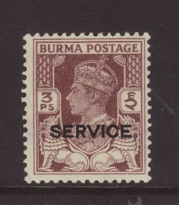 1946 Burma 3 Pies Official Mounted Mint SGO28