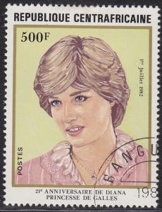 Central African Republic 519 Hinged CTO 1982 Princess Diana