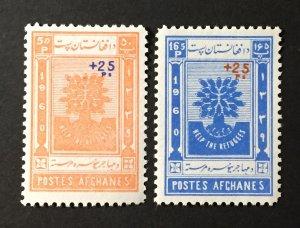 Afghanistan 1960 World Refugee Year #B35-6, MNH, CV $3.50