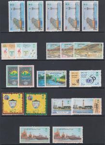 Saudi Arabia Sc 1228-1246 MNH. 1996 Year Set complete, 9 complete sets, F-VF