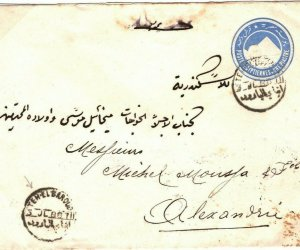 EGYPT Cover *TEH-EL-BAROUD* Scarce Postal Stationery E 1888{samwells-covers}SW6