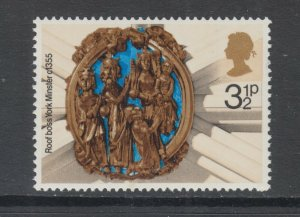Great Britain Sc 732 MNH. 1971 3½p Adoration of the Kings, TAGGING SHIFT, ERROR