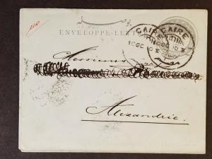 1890 Cairo to Alendria Egypt Postage Stationary Vintage Cover