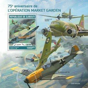 Z08 IMPERF DJB190520b DJIBOUTI 2019 Operation Market Garden MNH ** Postfrisch