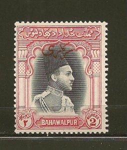 Bahawalpur 19 Khan V MNH