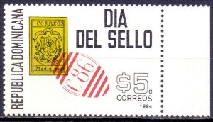 Dominican Republic. 1994. 1709. mail day. MNH.