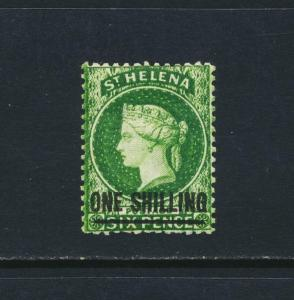 ST HELENA 1864, 1sh TYPE A, VF MINT SG#17 CAT£450 $585 (SEE BELOW)