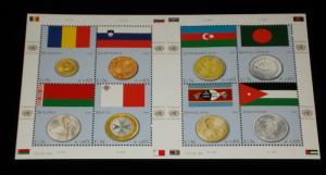 U.N.VIENNA #459, 2010, FLAG AND COIN, SHEET OF 8 , MNH,  NICE!! LQQK!!!