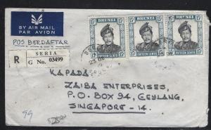 BRUNEI COVER  (PP0706B)  1970 SULTAN 15CX3 REG A/M SERIA TO SINGAPORE