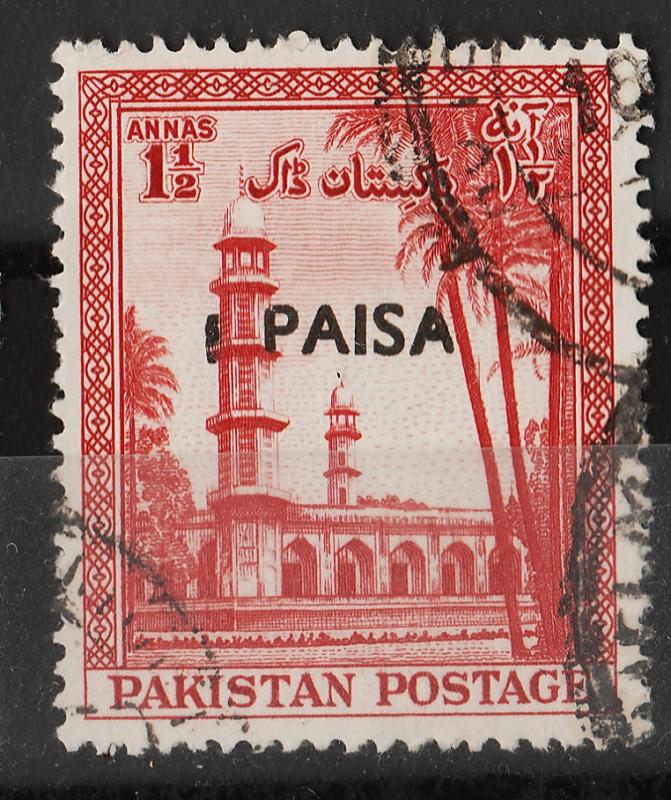 Pakistan 1961 Surch on '7th Anniv.Independence' (1/2) USED
