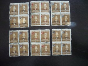 Stamps-Cuba-Scott# C51-C56 - Mint Hinged Blocks of 4 -Overprinted &Surcharged
