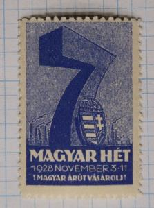 Hungarian Week Magyar Het is worth the Money Hungary 7th 1928 Poster Stamp ad