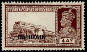 BAHRAIN SG28, 4a brown, LH MINT. Cat £180.