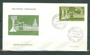 FRENCH POLYNESIA 1965 AIR  GAUGUIN #C34...FDC