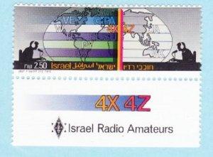 Israel #964 Amateur Radio Operators MNH Single with tab