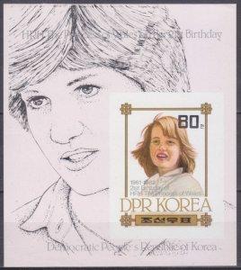 1982 North Korea  2236/B114b Princess Diana 15,00 €