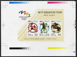 North Korea 2000 Sydney Olympic Games imperf proof of she...