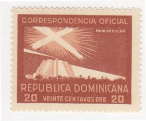 Dominican Republic, Sc # O31, MH,1956, Proposed Lighthouse