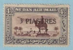 SUDAN C20 AIRMAIL  USED - NO FAULTS VERY FINE!