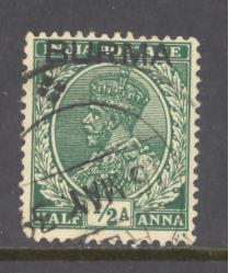 Burma Sc # 2 used (DT)