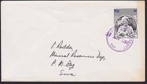 FIJI 1985 cover to Suva : TAVUKI POSTAL AGENCY cancel.......................5931
