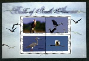 Guyana 4095-4098 MNH Bird: Cocoi Heron Anhinga  Glossy Ibis Kite 2012. x19773
