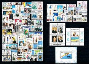 [51533] Turkish Cyprus 1985-1989 Complete collection with Miniature sheets MNH