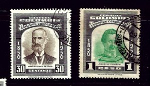 Colombia 616-17 Used 1953 issues