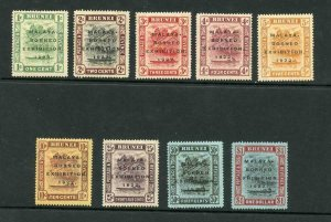 Brunei SG51/59 1922 Exhibition opt M/M (toned gum) cat 200 pounds