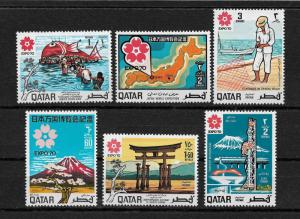 Qatar Scott # 220-225 set VF-OG LH scv $ 36 ! nice colors ! see pic !