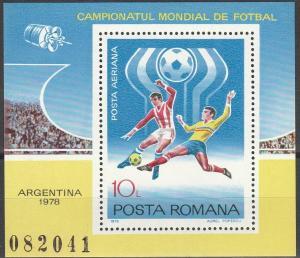 Romania #C222  MNH F-VF CV $3.00 (V214)